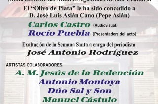 cartel gala olivo2014